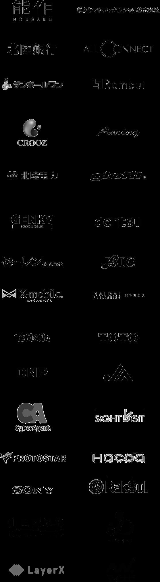 提携企業様ロゴ
