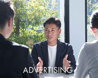 ADVERTISING 広告代行