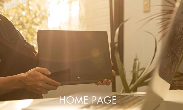 HOME PAGE ホームページ