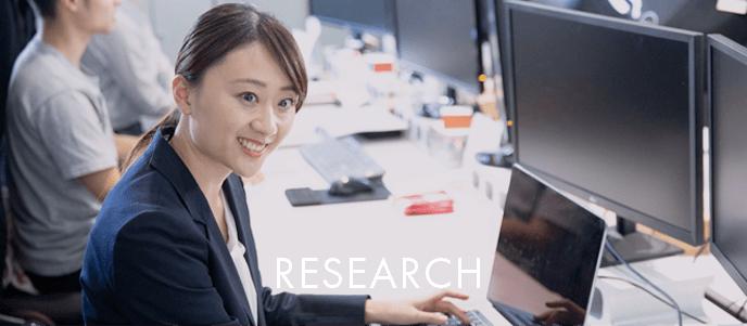 RESEARCH 市場調査&分析