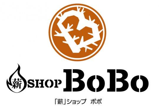 薪BOBO ロゴ制作