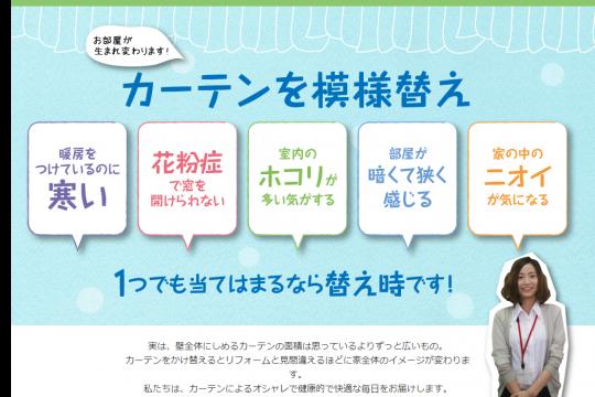 株式会社カズマ Webサイト制作&リスティング広告運用代行
