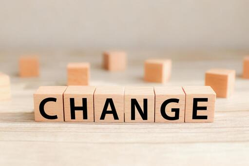 各自治体も変化が求められる時代