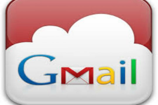 Gmail広告について
