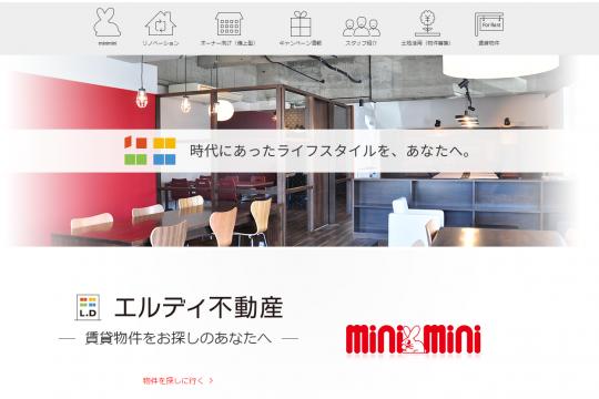 ミニミニ福井店 ウェブサイトリニューアル制作