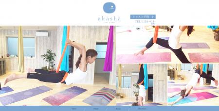 screenshot-yogastudio-akasha.com 2016-07-02 09-11-21