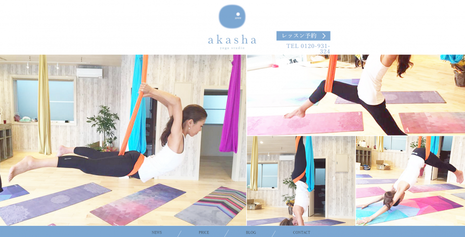 screenshot-yogastudio-akasha.com 2016-07-02 09-11-21
