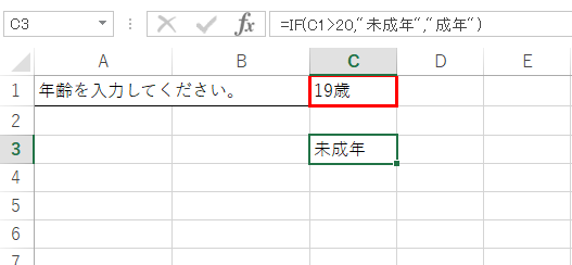 Calculation count function02