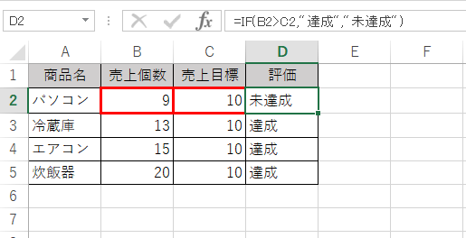Calculation count function03