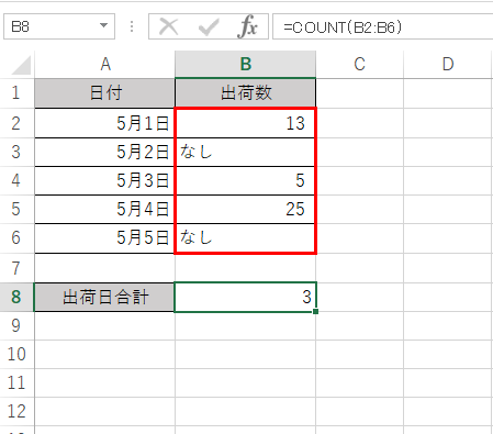 Calculation count function04