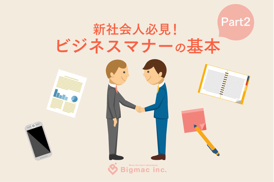 new-society-people-business-etiquette-fundamentals