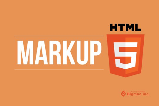 HTML5のマークアップ