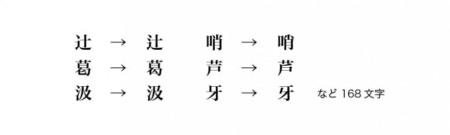 おすすめ記事アイキャッチ_1608_山口編集