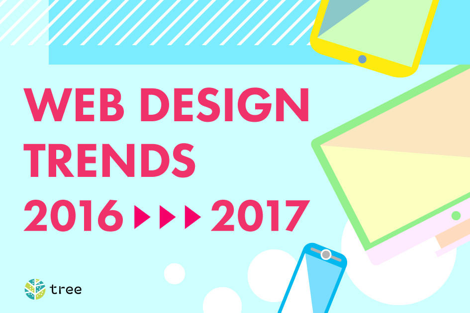 web-design-trend-of-2016-and-web-design-of-signs-of-epidemic-in-2017