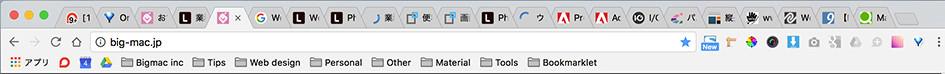 1クリックでキャッシュをクリアできるChrome拡張機能