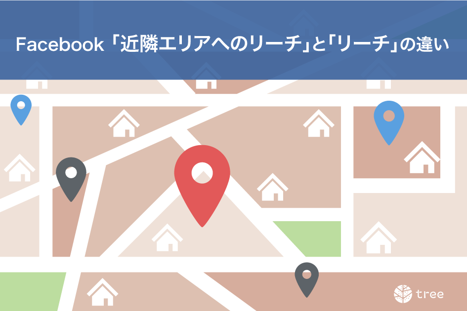 Reach to Facebook neighborhood area