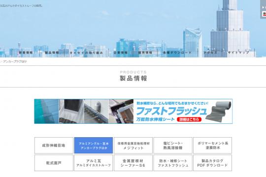 株式会社タイセイ YouTube動画広告運用代行