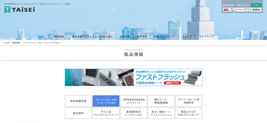 taisei-corporation-youtube-video-ad-operation-agent
