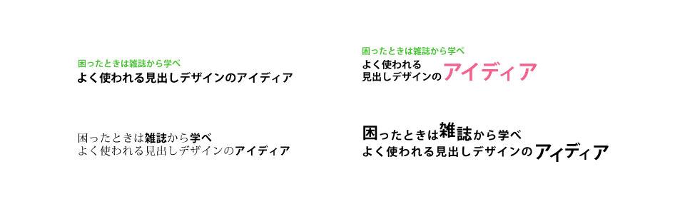 midashidesignzasshi1