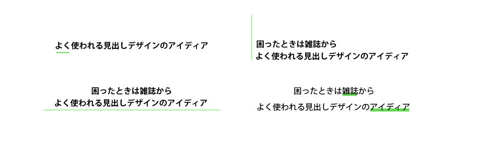midashidesignzasshi2