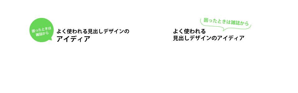midashidesignzasshi5