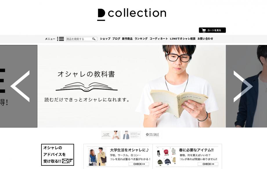 screenshot-clubd.co.jp-2017-04-12-08-27-04