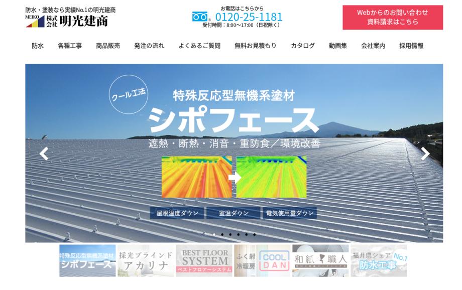 screenshot-test-meikou.bigmac-test.com-2017-04-06-13-51-42
