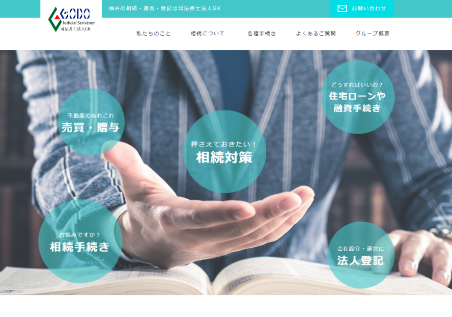 screenshot-fukuigk.com-2017-05-31-15-39-16