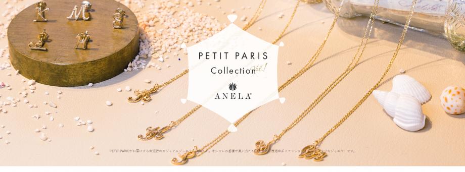 screenshot-petit-paris-online.com-2017-05-02-11-58-25