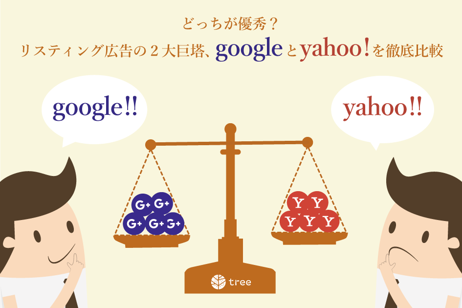 which-is-better-thorough-comparison-of-the-biggest-big-tower-of-listing-advertisement-google-and-yahoo