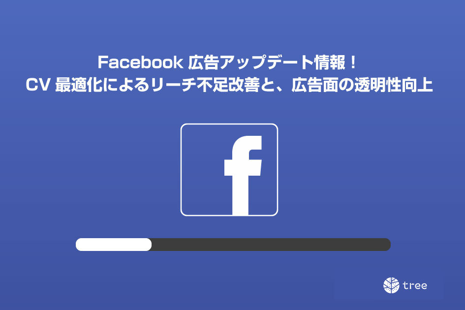 Facebook update information