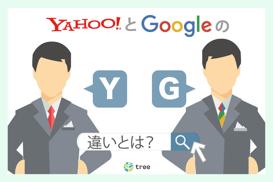What-is-the-difference-between-Yahoo-and-Google