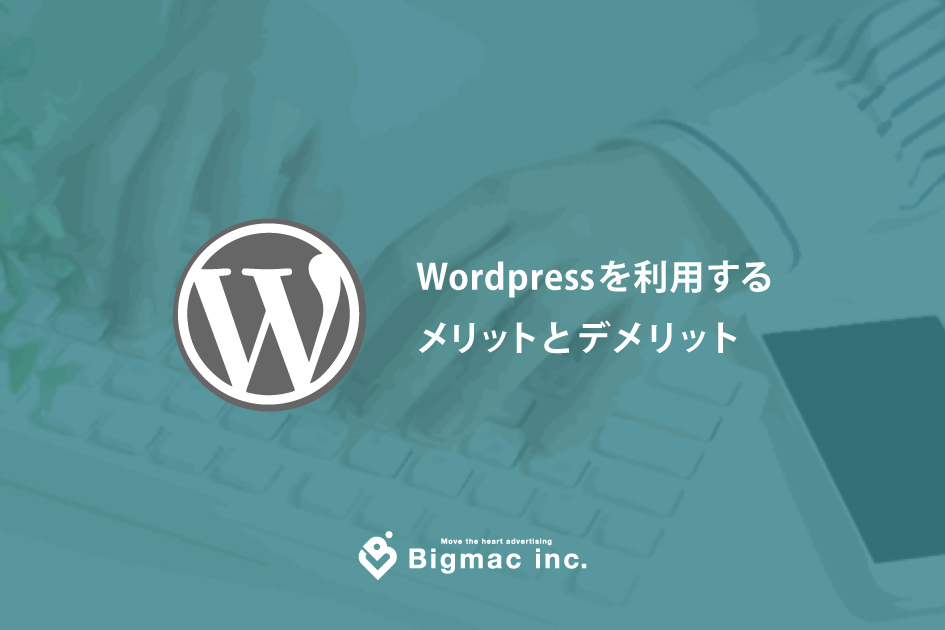 benefits-and-disadvantages-of-using-wordpress