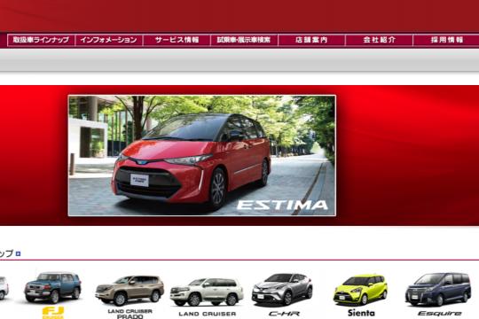 福井トヨタ自動車株式会社  YouTube動画広告運用代行