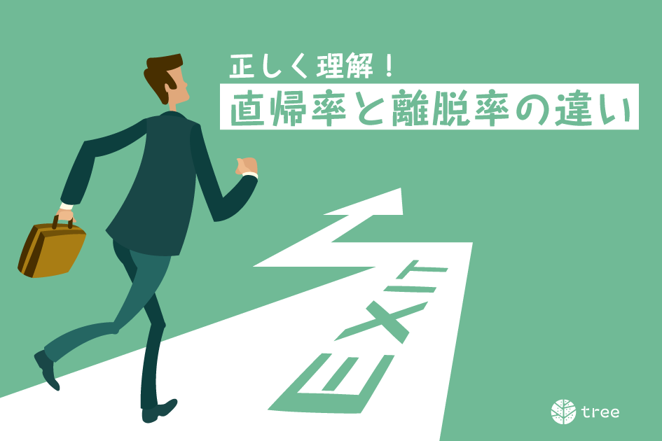 understand-correctly-difference-between-bounce-rate-and-exit-rate