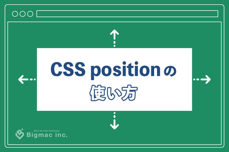 Css position for Css div position