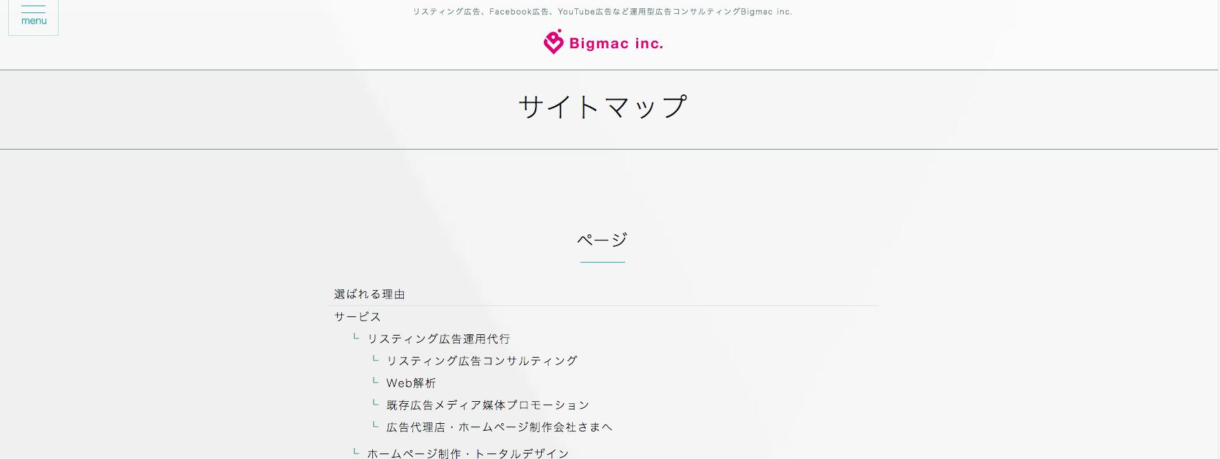 bigmac_sitemap