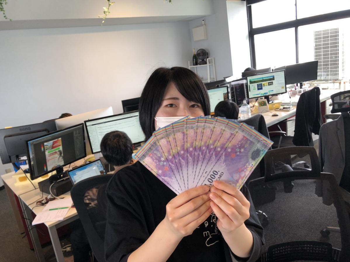 第2回戦【商品券1万円】