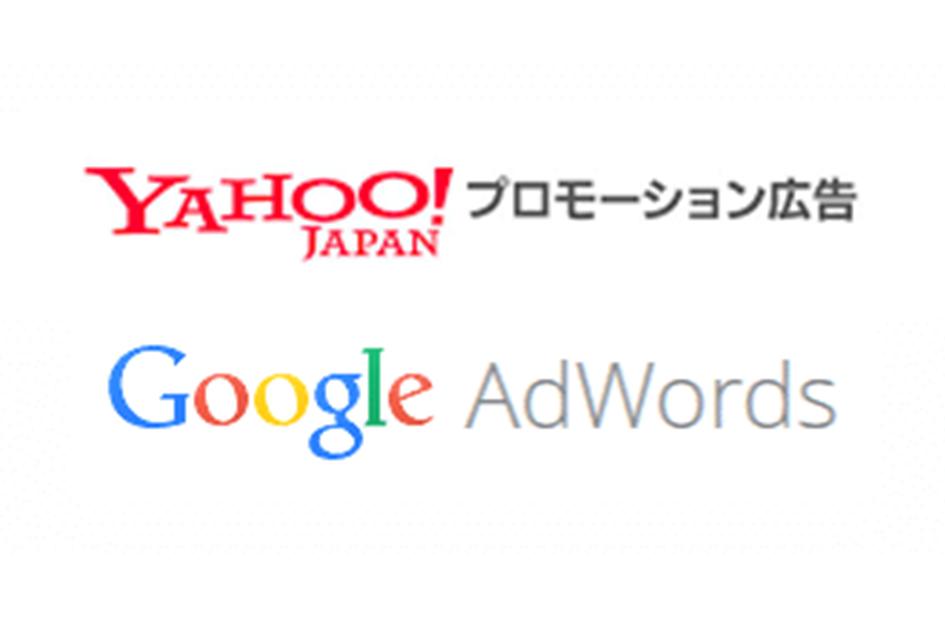 リスティング広告内製化?
